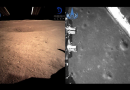 Chang'e 4 sul lato opposto della Luna
